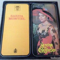 Discos de vinilo: SARITA MONTIEL. LA REINA DEL CHANTECLER. HISPAVOX, 1984. Lote 85345084