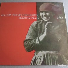 Discos de vinilo: YELLOW MAGIC ORCHESTRA - TECHNODELIC - LP - 1982. Lote 85360916