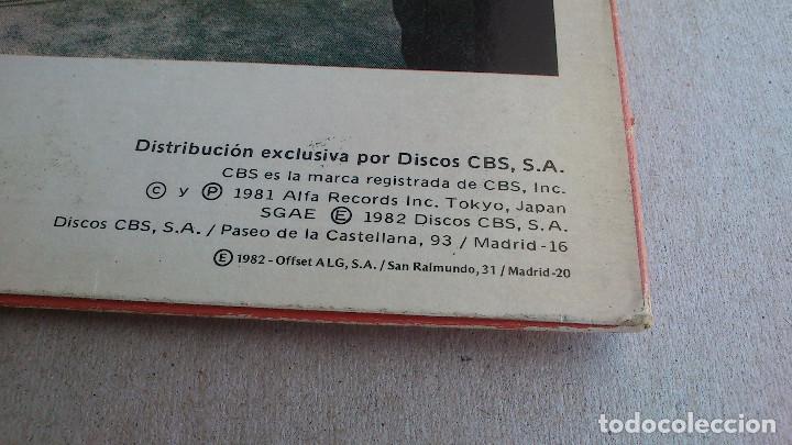 Discos de vinilo: YELLOW MAGIC ORCHESTRA - TECHNODELIC - LP - 1982 - Foto 9 - 85360916