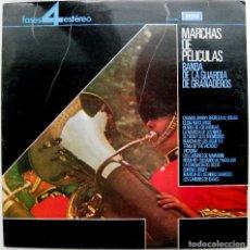 Discos de vinilo: BANDA DE LA GUARDIA DE GRANADEROS - MARCHAS DE PELÍCULAS - LP DECCA 4 FASES 1980 BPY. Lote 85386484
