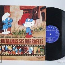 Discos de vinilo: DISCO LP DE VINILO - BSO DE LA FLAUTA DEL SIS BARRUFETS / PITUFOS - CAVALL FORT / BELTER, 1980. Lote 85415428