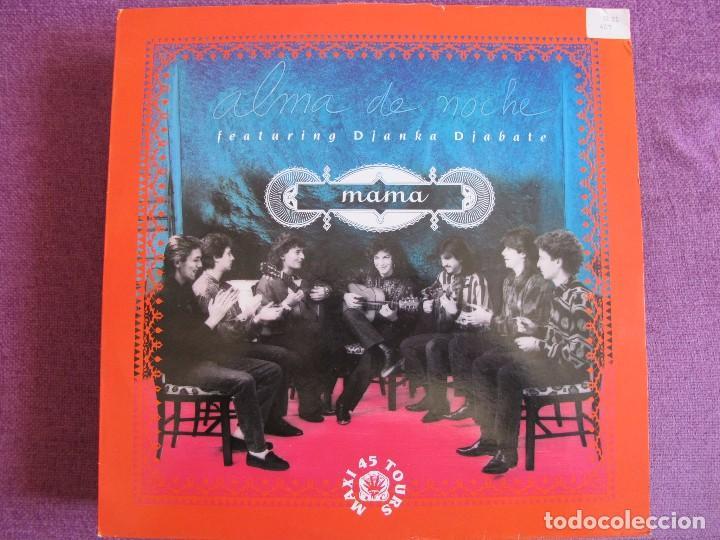 MAXI - ALMA DE NOCHE - MAMA / CATHEDRALE (FRANCE, PHILIPS 1991) (Música - Discos de Vinilo - Maxi Singles - Grupos Españoles de los 90 a la actualidad)