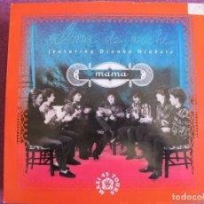 Discos de vinilo: MAXI - ALMA DE NOCHE - MAMA / CATHEDRALE (FRANCE, PHILIPS 1991). Lote 85421440