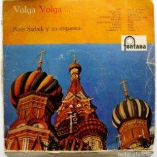Discos de vinilo: BORIS SARBEK Y SU ORQUESTA - VOLGA VOLGA - LP FONTANA 1958 BPY. Lote 85435588