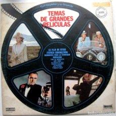 Discos de vinilo: CYRIL STAPLETON Y SU ORQUESTA - TEMAS DE GRANDES PELICULAS - LP ORLADOR / UNIVERSAL 1972 CÍRCULO BPY. Lote 85514928