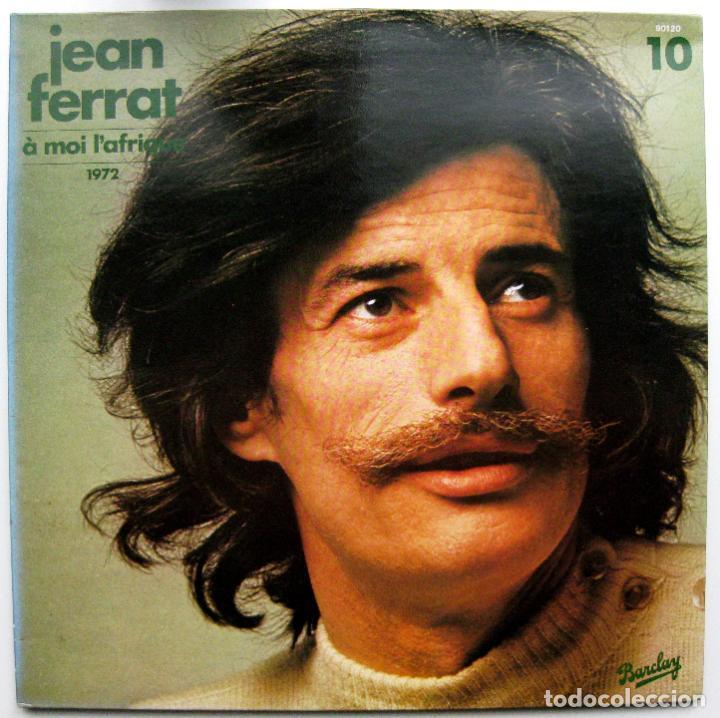 JEAN FERRAT - JEAN FERRAT (À MOI L'AFRIQUE) - LP BARCLAY 1978 REEDICIÓN FRANCIA BPY (Música - Discos - LP Vinilo - Canción Francesa e Italiana)