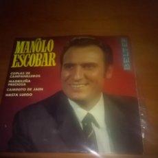 Discos de vinilo: MANOLO ESCOBAR. COPLAS DE CAMPANILLEROS. MB2. Lote 85693984