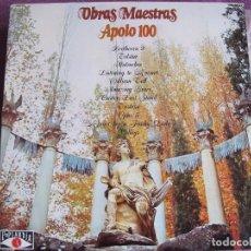 Discos de vinilo: LP - APOLO 100 - OBRAS MAESTRAS (SPAIN, POPLANDIA 1973). Lote 85725808