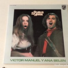 Discos de vinilo: LP AL DIABLO, CON AMOR - VICTOR MANUEL Y ANA BELÉN. Lote 85750664