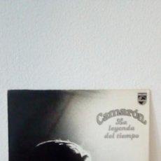 Discos de vinilo: CAMARON,LA LEYENDA DEL TIEMPO. Lote 85764032