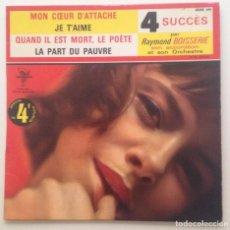 Discos de vinilo: 4 SUCCES PAR RAYMOND BOISSERIE SON ACORDEON ET SON ORCHESTRE. Lote 85795640