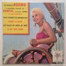 Discos de vinilo: LES SUCCES D'ADAMO A L'ACCORDEON MUSETTE PAR SAINTAL. Lote 85796028