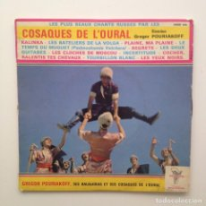 Discos de vinilo: GREGOR POURIAKOFF:COSAQUES DE L'OURAL PATHE/FRANCE. Lote 85844828