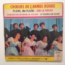 Discos de vinilo: CHOEURS DE L'ARMEE ROUGE DE U.R.S.S. Lote 85845356