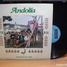 Discos de vinilo: LP ANDOLÍA CANCIOIS DE FALA ASTURIAS BABLE LETRAS CONTRAPORTADA FONOASTUR. Lote 85947340