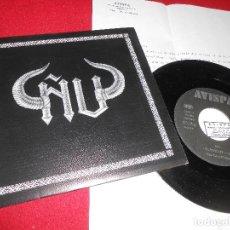 Discos de vinilo: ÑO CONJUROS/TUBOSCAPE 7'' SINGLE 1990 AVISPA EDICION ESPAÑOLA SPAIN + HOJA. Lote 85973008