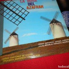 Discos de vinilo: SINFONICA Y COROS DE MADRID MAESTRO TEJADA LA ROSA DEL AZAFRAN LP 1984 COLUMBIA SPAIN. Lote 85977368