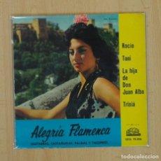Discos de vinilo: ALEGRIA FLAMENCA - ROCIO + 3 - EP. Lote 85982323