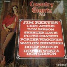 Discos de vinilo: COUNTRY GIANTS VOL. 3 LP - EDICION INGLESA - RCA CAMDEN RECORDS 1973 - STEREO -. Lote 85992000