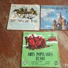 Discos de vinilo: CANTOS Y AIRES POPULARES RUSOS. . Lote 86035112