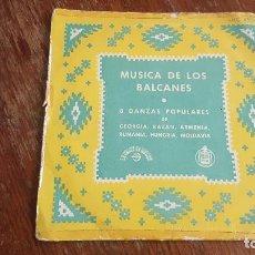 Discos de vinilo: MUSICA DE LOS BALCANES. OCHO DANZAS POPULARES. . Lote 86035248