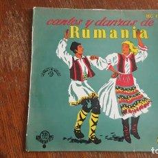 Discos de vinilo: CANTOS Y DANZAS DE RUMANÍA. . Lote 86035372