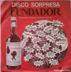 Discos de vinilo: KARINA-EL SENDERO AMARILLO , LAS FLECHAS DEL AMOR , REGRESARÁS EL BAÚL DE LOS RECUERDOS. Lote 86037156