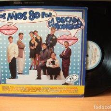 Discos de vinilo: LA DECADA PRODIGIOSA LOS AÑOS 80 LP SPAIN 1988 PDELUXE. Lote 86038388