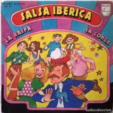 Discos de vinilo: ORQUESTA SALSA IBÉRICA-LA RASPA LA CONGA , PHILIPS-60 29 376. Lote 86052484