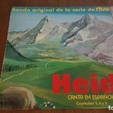 Discos de vinilo: HEIDI. CANTA EN ESPAÑOL. CAPÍTULOS 3, 4 Y 5. 1974.. Lote 86093532