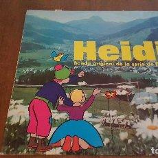 Discos de vinilo: HEIDI. CAPITULO 1 Y 2.. Lote 86094420
