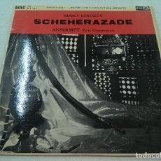 Discos de vinilo: SCHEHERAZADE-SYMPHONIC SUITE,OP.35-RIMSKY KORSAKOV-ERNEST ANSERMET-PIERRE NERINI-LP-DECCA-ACL 153-N. Lote 86138580