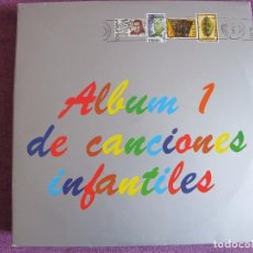 Discos de vinilo: LP - ALBUM 1 DE CANCIONES INFANTILES - ESCOLANIA VEDRUNA DE PAMPLONA (DOBLE DISCO). Lote 86139060