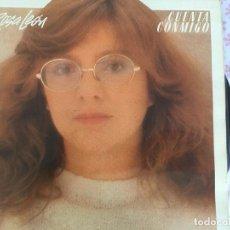 Discos de vinilo: LP ROSA LEON-CUENTA CONMIGO. Lote 86148072