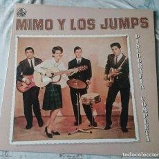 Discos de vinilo: MIMO Y LOS JUMPS. DISCOGRAFÍA COMPLETA (ALLIGATOR RECORDS 1984). Lote 86172412