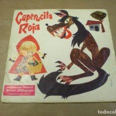 Discos de vinilo: CAPERUCITA ROJA, COLECCIÓN CUENTOS INFANTILES, MARFER. Lote 86183000