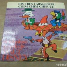 Discos de vinilo: LOS TRES CABALLEROS, CHIM CHIM CHER-EE, EL FABULOSO MUNDO DE WALT DISNEY. Lote 86183352