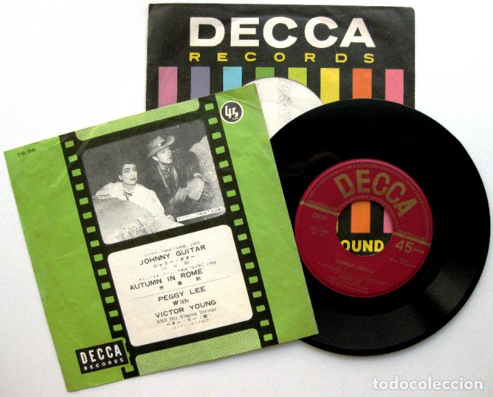 Discos de vinilo: Peggy Lee - Johnny Guitar / Autumn In Rome - Single Decca 1958 Japan (Edición Japonesa) BPY - Foto 1 - 86204240
