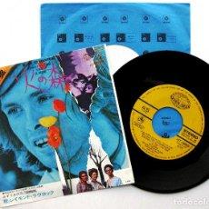 Discos de vinilo: RAY LOVELOCK - WE LOVE YOU UNDERGROUND - SINGLE SEVEN SEAS 1971 JAPAN (EDICIÓN JAPONESA) BPY. Lote 86205340