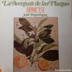Discos de vinilo: JOËL FAJERMAN - LA AVENTURA DE LA PLANTAS. Lote 86207368