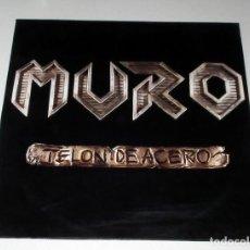 Discos de vinilo: LP MURO - TELON DE ACERO. Lote 49596556