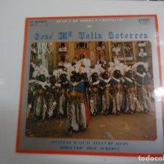 Discos de vinilo: DISCO DE VINILO MUSICA DE MOROS Y CRISTIANOS DE JOSÉ Mª VALLS SATORRES SOCIEDAD MUSICAL NUEVA ALCOY. Lote 86239312