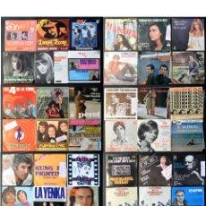 Discos de vinilo: LOTE COLECCIÓN DE 56 DISCOS VINILO EP VARIADOS. Lote 96211115