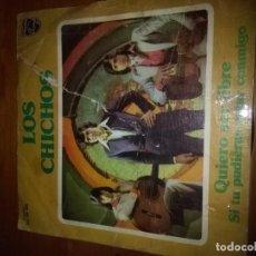 Discos de vinilo: LOS CHICHOS QUIERO SER LIBRE SI TU PUDIERAS ESTAR CONMIGO. MB2. Lote 93953517