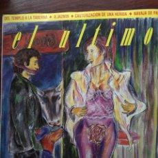 Discos de vinilo: EL ULTIMO DE LA FILA-DEL TEMPLO A LA TABERNA+3-1990-2 SINGLES-NUEVO. Lote 86388048