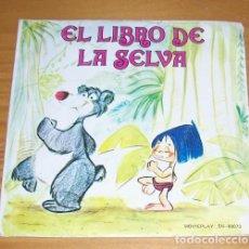 Discos de vinilo: EL LIBRO DE LA SELVA -SINGLE VINILO 7''- MOVIEPLAY CUENTO INFANTIL. Lote 86410864