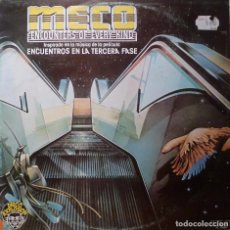 Discos de vinilo: MECO - ENCOUNTERS OF EVERY KIND. Lote 86414124