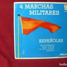 Discos de vinilo: BANDA DEL BATALLON DEL MINISTERIO DEL EJERCITO / DIRECTOR: COMANDANTE PEDRO CARRÉ / 4 MARCHAS -. Lote 86447712