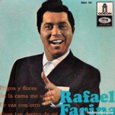 Dischi in vinile: RAFAEL FARINA / TRIGOS Y FLORES / EN LA CAMA ME SENTE / TE VAS CON OTRO...EP ODEON RF-2387. Lote 86537868