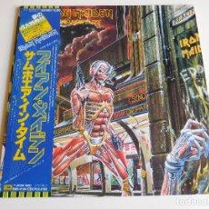 Discos de vinilo: IRON MAIDEN. LP. SOMEWHERE IN TIME. EDICIÓN JAPONESA. EMI RECORDS 1986 (COMPLETA). Lote 86547292